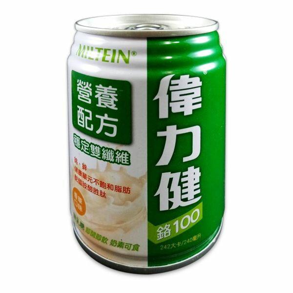三多偉力健鉻100營養配方240MLX24入箱◆德瑞健康家◆
