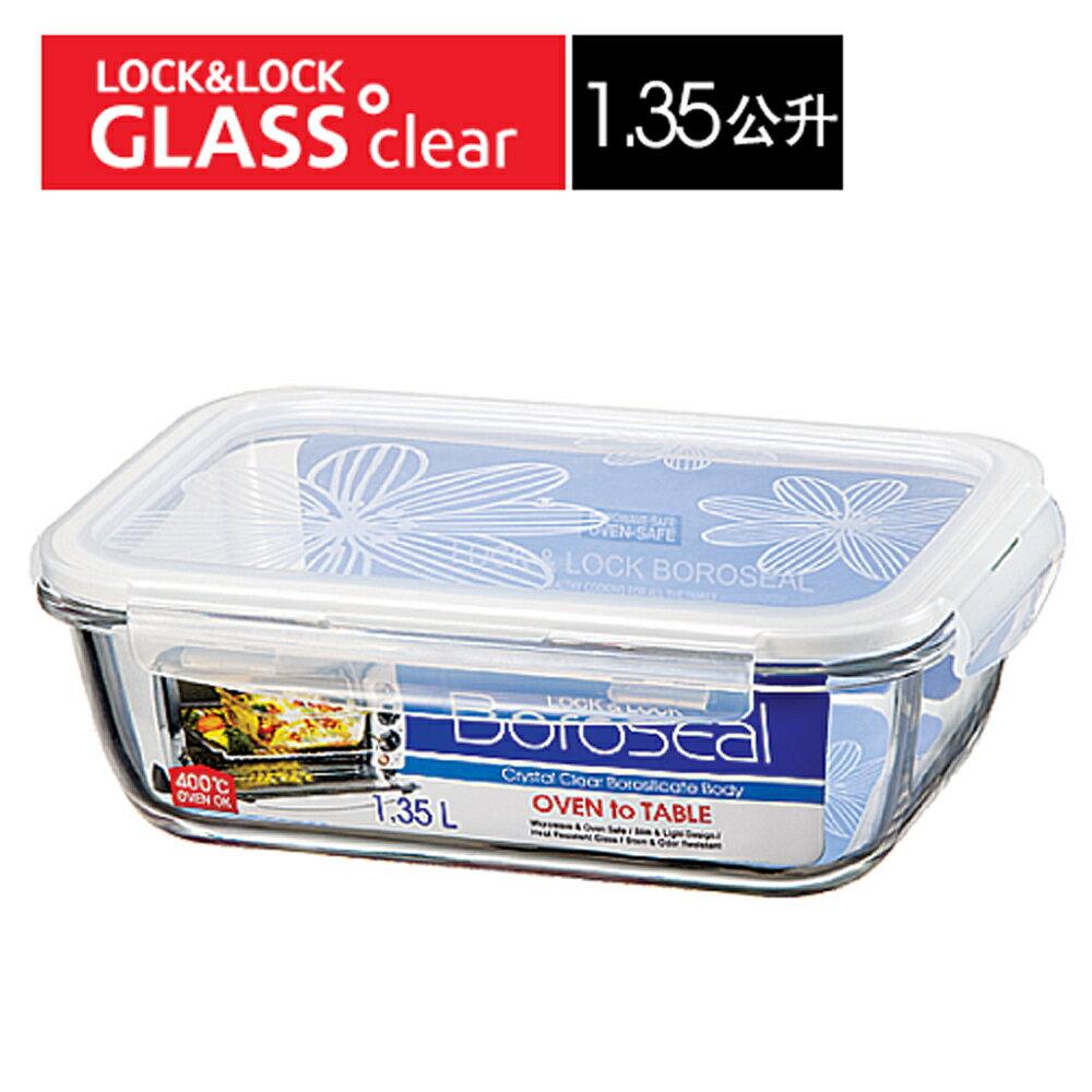 【618狂歡節,點數回饋18%】【樂扣樂扣】第三代耐熱玻璃保鮮盒/長方形1.35L