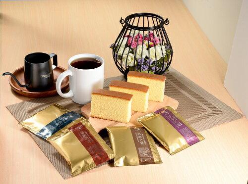 【愛不囉嗦】經典咖啡&蜂蜜蛋糕禮盒(蛋奶素)