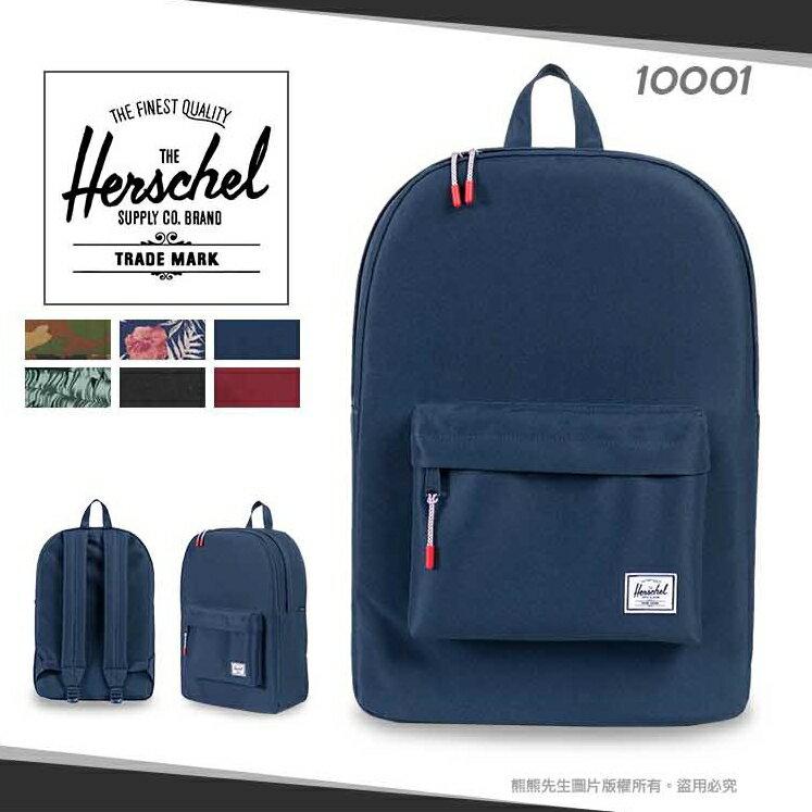 《熊熊先生》Herschel素色/迷彩/花漾雙肩背包 10001 可手提後背包 Classic運動包 旅行包 學生背包