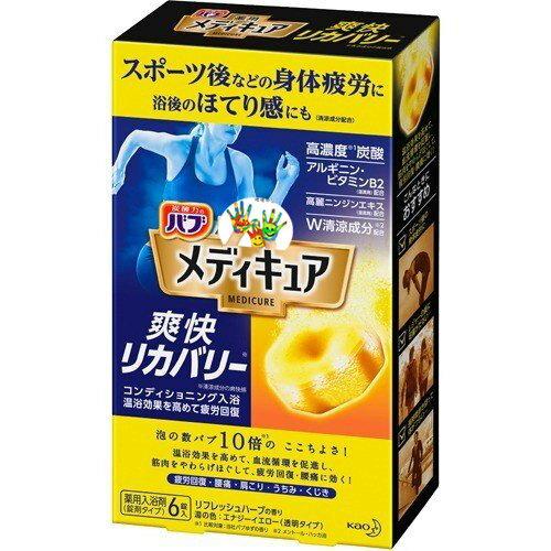 花王 高濃度碳酸湯.入浴劑 泡澡泡湯70克6錠~黃盒 清新草本✿