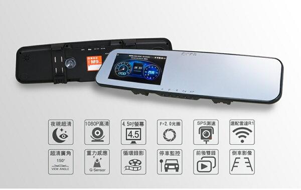 響尾蛇M9PLUS送32G卡+三孔+天線後視鏡+固定測速器+流動照相預警+前後鏡行車記錄器