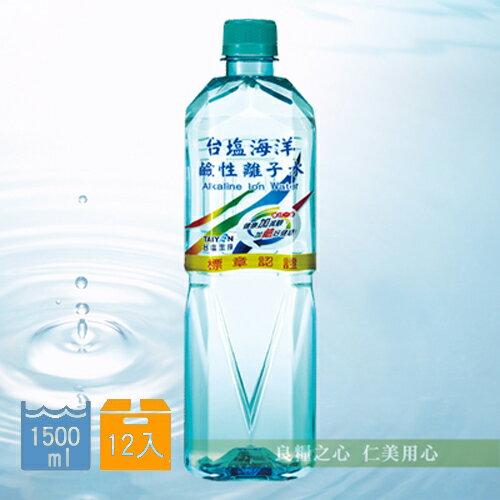 <br/><br/>  台鹽 海洋鹼性離子水(1500mlx12瓶)x1_免運<br/><br/>