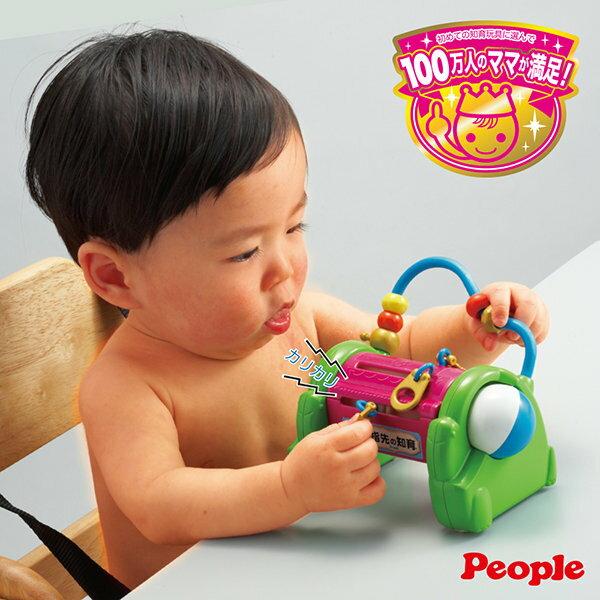 People - 拉鏈趣味遊戲玩具 1