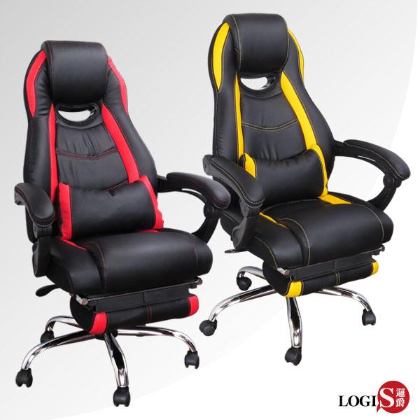 邏爵 賽爾號坐臥兩用獨立筒賽車椅~2色~LOG~2755~