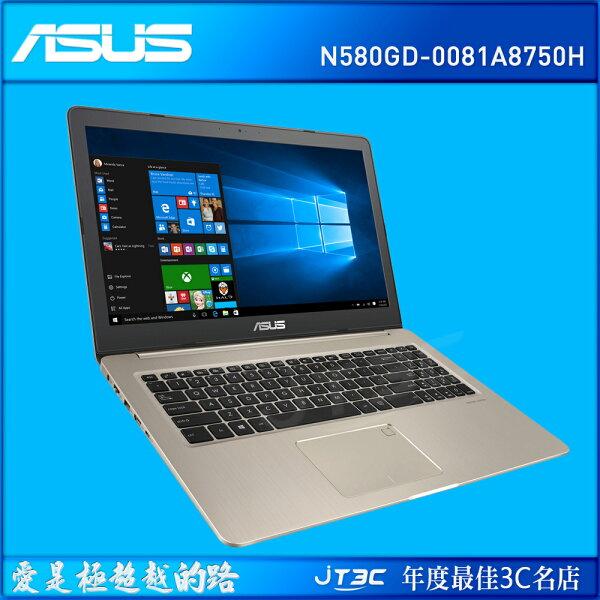 ASUSVivoBookPro15N580GD-0081A8750H冰柱金(15.6吋IPSi7-8750H8G1TB+256GGTX1050獨顯4GFHDW10)筆記型電腦