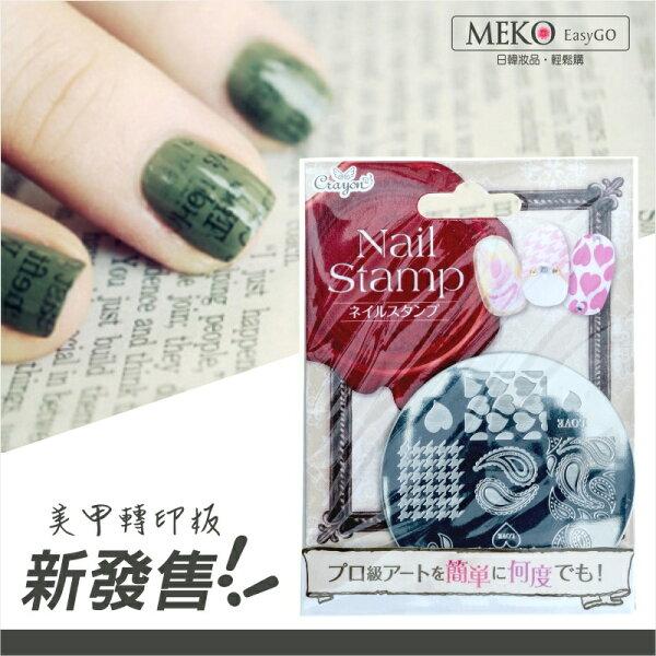 meko美妝生活百貨:【日本Lucky】Crayontouchme指甲油轉印板#隨心所欲