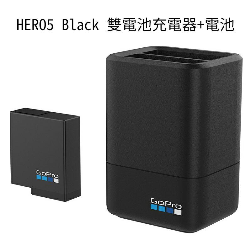 ◎相機專家◎ 現貨 GoPro HERO5 Black 雙電池充電器+電池 原廠 充電電池 充電器 AADBD-001 公司貨