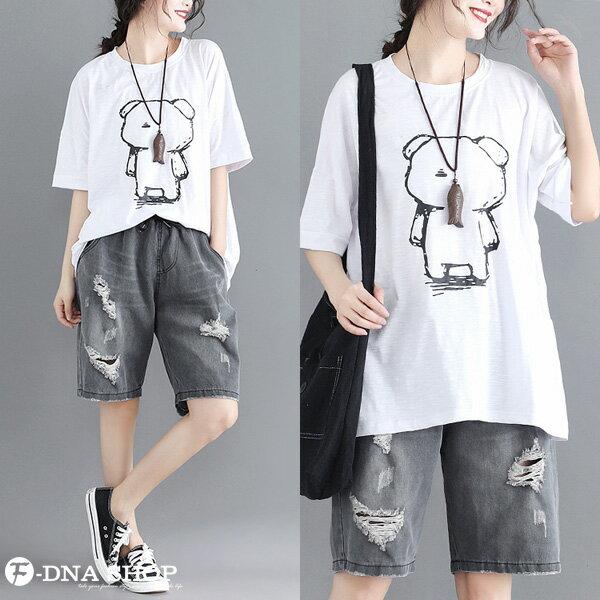加大尺碼★F-DNA★孤獨熊印圖竹節棉短袖上衣T恤(白-大碼F)【EG22052】 3