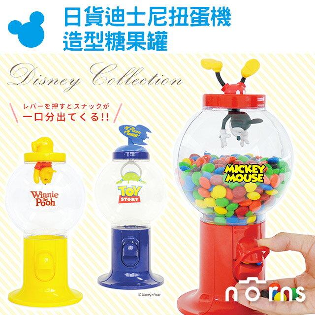 NORNS【日貨迪士尼扭蛋機造型糖果罐】 三眼怪 小熊維尼 米奇 爪子 立體公仔巧克力豆 收納罐