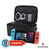 switch收納包/周邊配件推薦到Switch 全套 收納包 遊戲機 主機 卡夾 搖桿 手把 收納 手提包 遊戲包 Nintendo 任天堂 『無名』 N02102就在無名小物推薦switch收納包/周邊配件