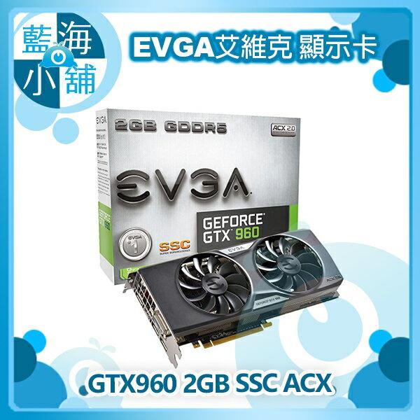 EVGA 艾維克 GTX960 2GB SSC 2BIOS ACX GDDR5 128bit PCI-E顯示卡