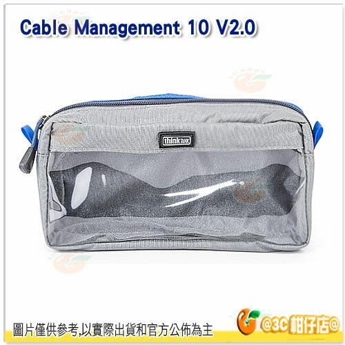 Thinktank 創意坦克 Cable Management 10 V2.0 彩宣公司貨 配件收納袋 CS241 線材包 收納配件包
