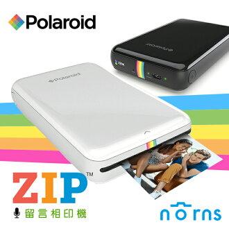 NORNS 寶麗萊 ZIP【Polaroid ZIP 留言相印機】 相片沖印機 相片印表機 拍立得