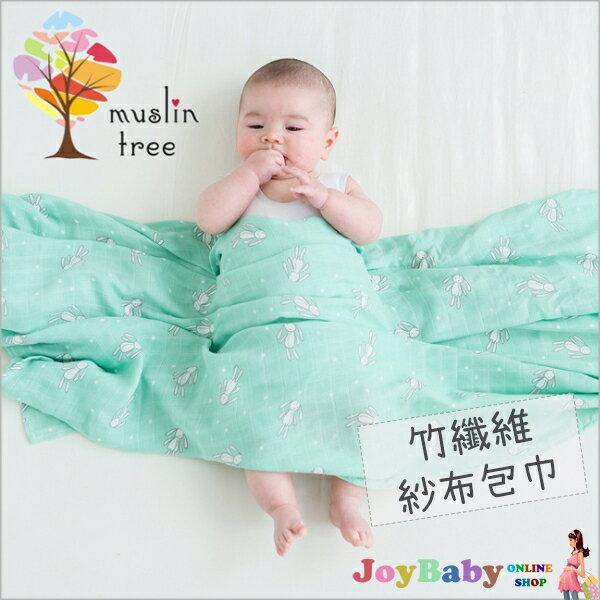 紗布包巾蓋被-荷蘭Muslintree童趣系雙層嬰兒空調被子JoyBaby
