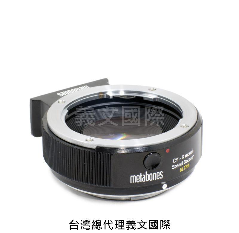 Metabones專賣店:CY -Xmount Speed Booster Ultra 0.71x(Fuji,Fujifilm,富士,C/Y,CY,減焦,0.71倍,X-H1,X-T3,X-Pro3,