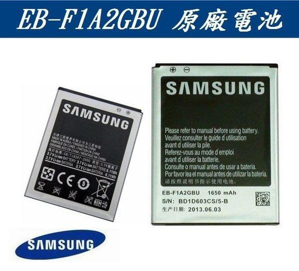 Samsung S2 三星原廠電池 1650mAh Galaxy S2 I9100 I9103 EBF1A2GBU