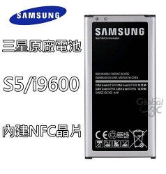 【不正包退】三星原廠電池 Samsung Galaxy S5 i9600 內建NFC EB-BG900BBC 原廠 電池