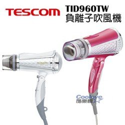 TESCOM TID960TW 負離子 強力速乾 大風量吹風機
