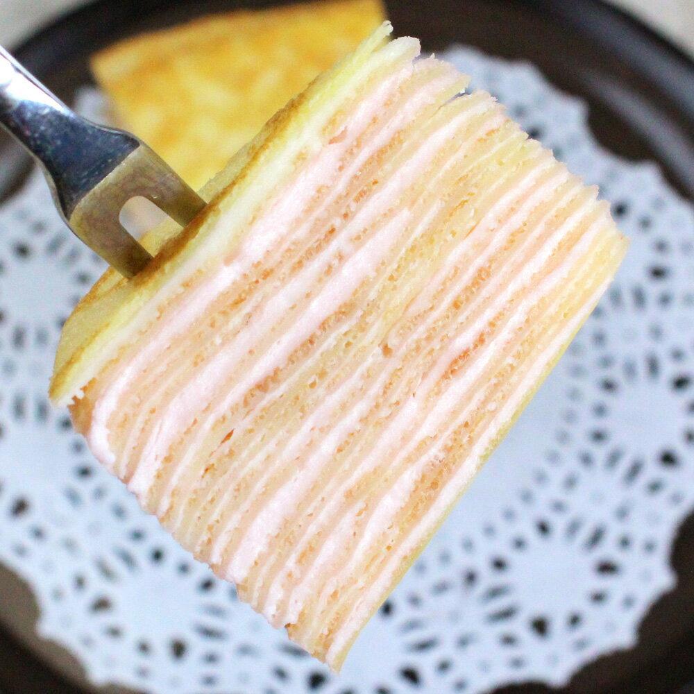 新品上市【塔吉特】法式草莓千層(8吋)★APP下單滿1000折100 5