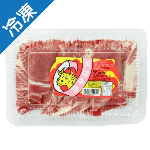 愛買線上購物:雅方牛肉片180g【愛買冷凍】
