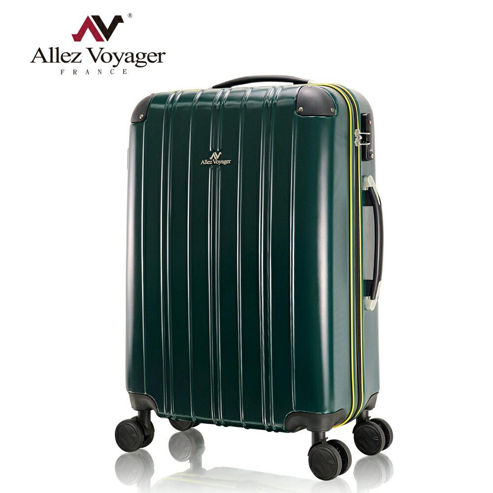 奧莉薇閣 28吋 尊藏典爵系列 PC波點紋 行李箱 旅行箱