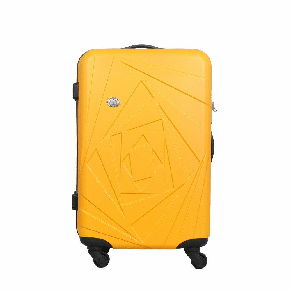 Mon Bagage 巴黎風情系列ABS輕硬殼 24寸 旅行箱 行李箱 0