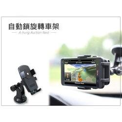 【A-HUNG】360度旋轉 自動鎖 手機車架 車用支架 汽車車架 吸盤車架 車座 腳架 手機支架 手機架 M8 Z3