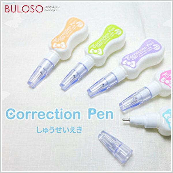 《不囉唆》東文迷你蝴蝶結修正液CP-250A 筆袋 檔案 文件 筆筒 修正 (不挑款/色)【A424505】