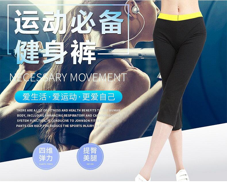 【愛家便宜購】HOT SHAPER健身塑身褲爆汗褲