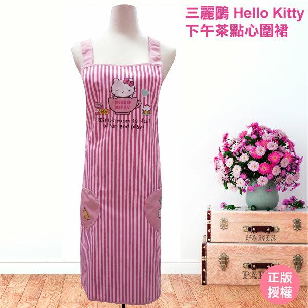HELLO KITTY 粉紅條紋甜點下午茶圍裙 Sanrio 三麗鷗〔蕾寶〕