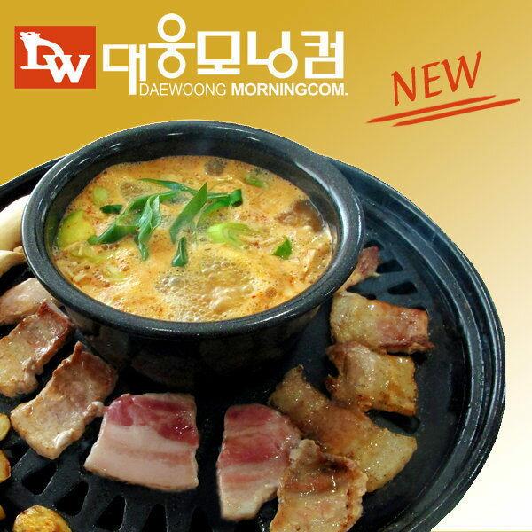 【免運費/探索生活】主打星【韓國DAE WOONG】湯鍋火烤兩用烤盤 烤肉+湯鍋 一次滿足