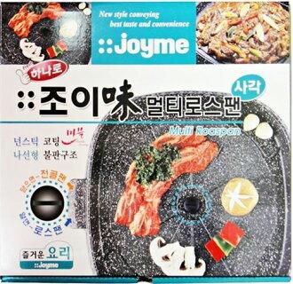 【免運費/探索生活】【韓國Joyme】韓國Joyme新一代不沾鍋烤盤
