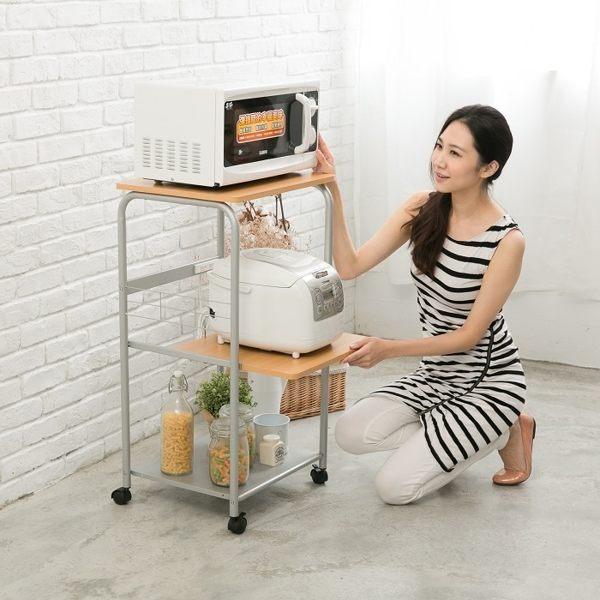 【免運費/探索生活】微波爐架 廚房櫃 電器架 收納櫃 電鍋架 烤箱架 碗盤櫥櫃 麵包機架 鐵架