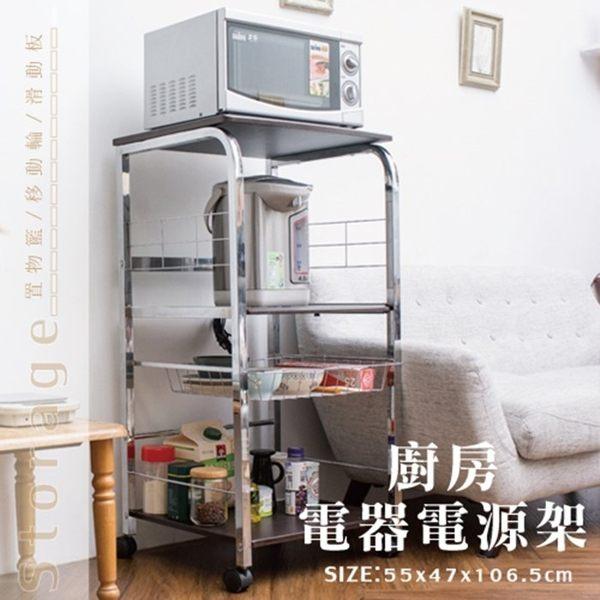 【免運費/探索生活】廚房架 廚房櫃 鐵架 收納櫃 置物櫃 電鍋架 烤箱架 碗盤櫥櫃 麵包機架