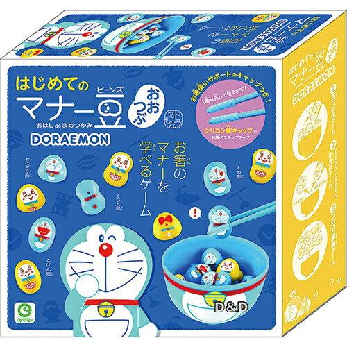 免運費《日本EyeUp》小雞豆豆-哆啦A夢