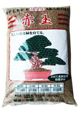 【尋花趣】日本 三本線燒成赤玉土14L小粒