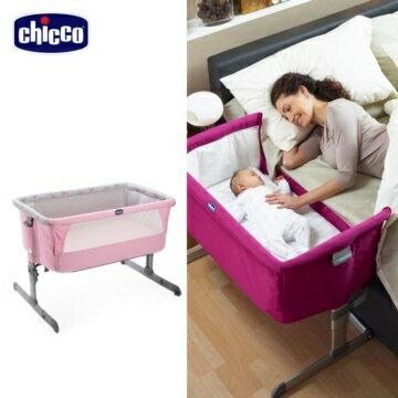 ★衛立兒生活館★Chicco Next2Me多功能移動舒適嬰兒床-童話粉  贈蘇菲長頸鹿1隻