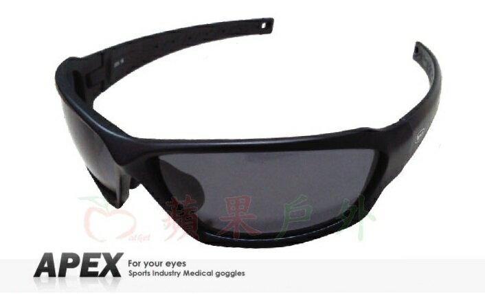 【【蘋果戶外】】APEX 各型號 【偏光鏡片 / 替換片 / 不含框 】 polarized 抗UV400 寶麗來鏡片 近視運動眼鏡 太陽眼鏡 偏光鏡片