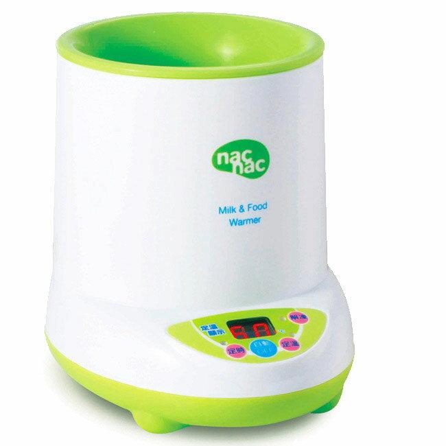 【奇買親子購物網】Nac Nac 微電腦多功能溫奶器