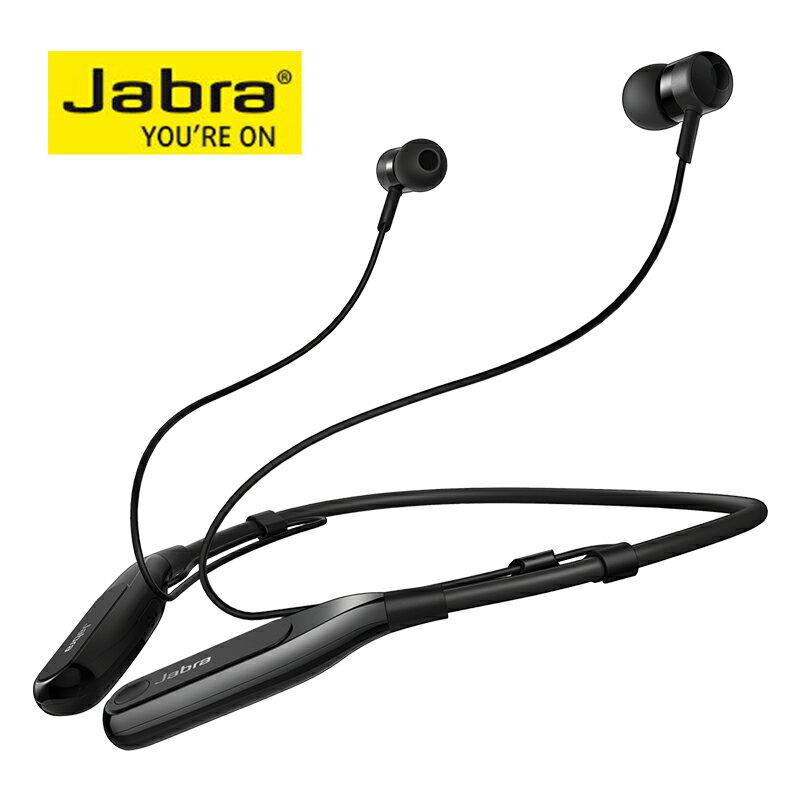 【Jabra】Halo Fusion 立體頸後式 雙待機 藍牙耳機~ 先創公司貨 ~ 藍芽4.0