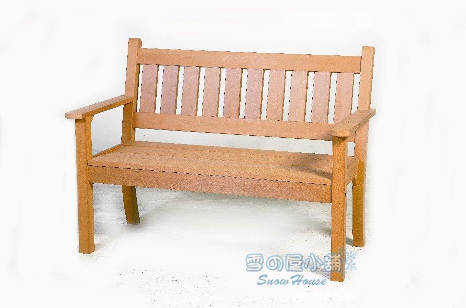 ╭☆雪之屋小舖☆╯雙人塑木椅/三人塑木椅/戶外休閒椅/ W14001/ W14002