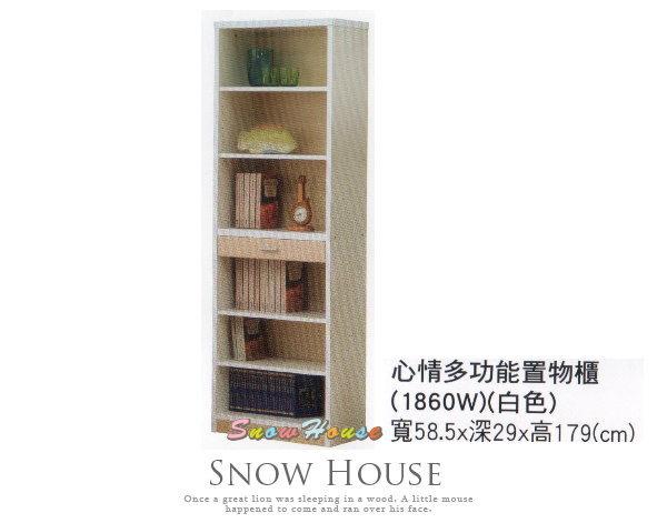 ╭☆雪之屋居家生活館☆╯AA550-04單排心情多功能置物櫃收納櫃抽屜櫃DIY自組