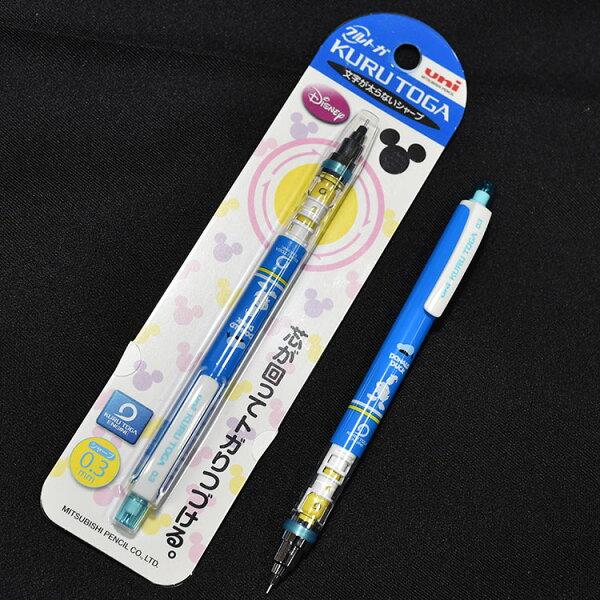 唐老鴨迪士尼0.3mm自動削尖鉛筆寫字更流利日本製三菱出品正版商品
