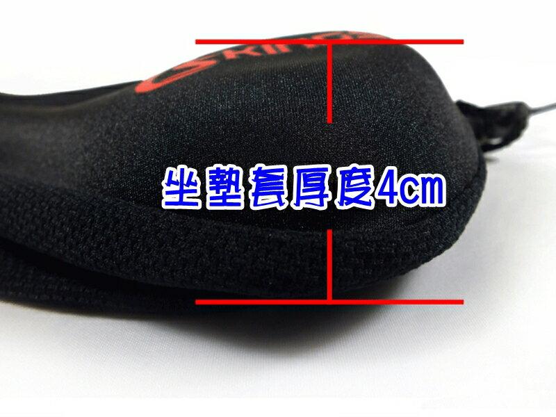 【珍愛頌】B001 3D加厚矽膠坐墊套 加厚4CM款式 坐墊保護套 矽膠椅套 椅墊套 座墊套 坐墊套 單車 自行車 小摺