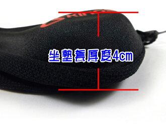 【珍愛頌】B001 3D加厚優質矽膠坐墊套 加厚4CM款式 非一般廉價2.5CM款式 單車 自行車 小摺 座墊套 坐墊套