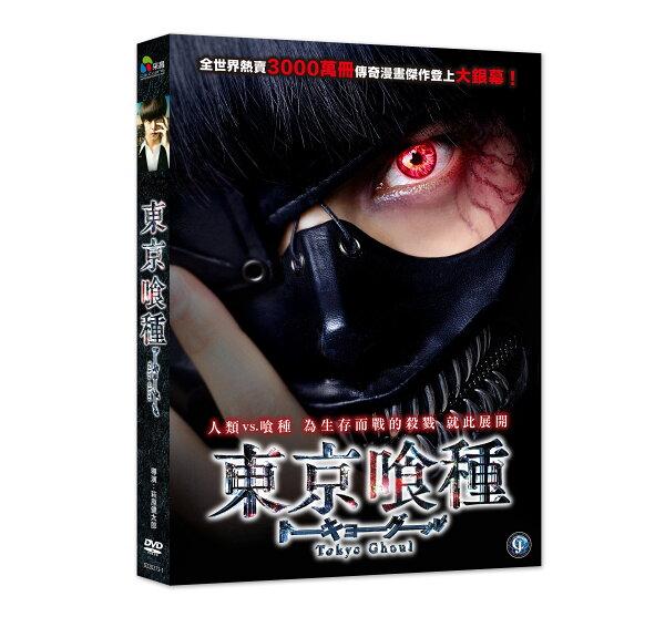 東京?種DVD(窪田正孝清水富美加鈴木伸之蒼井優大泉洋)