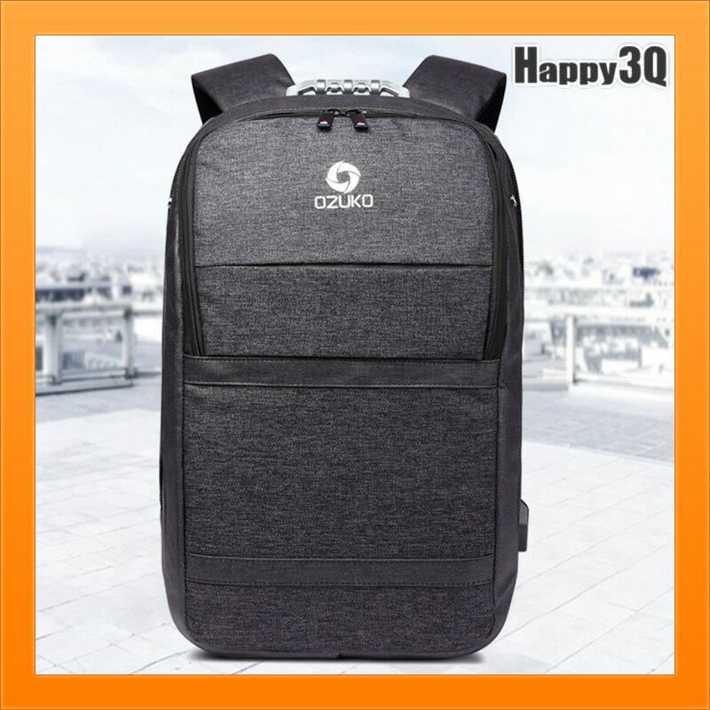 多功能電腦後背包筆電後背包筆電包雙肩包防潑水包大容量書包-黑/藍/灰【AAA5135】