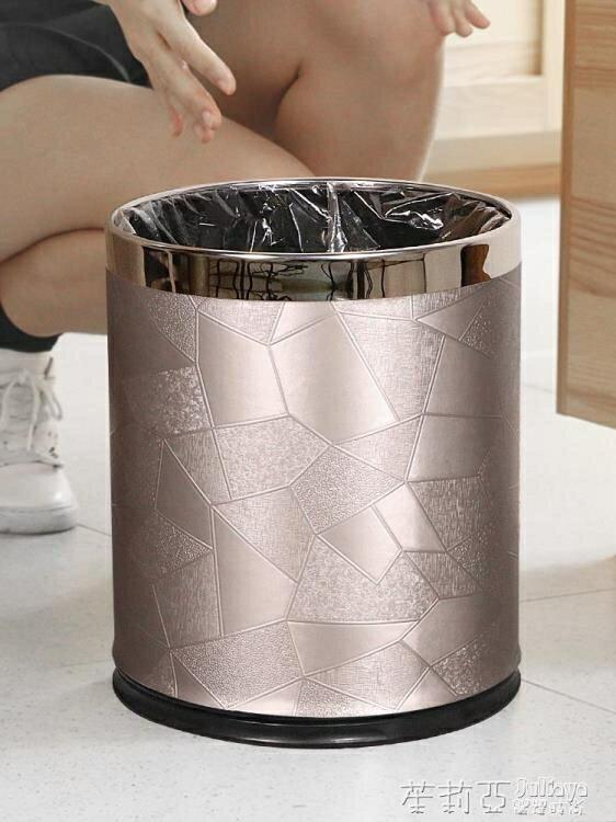 垃圾桶88折 客廳垃圾桶北歐ins家用簡約現代創意大號金屬廚房臥室辦公室無蓋 秋冬特惠上新~