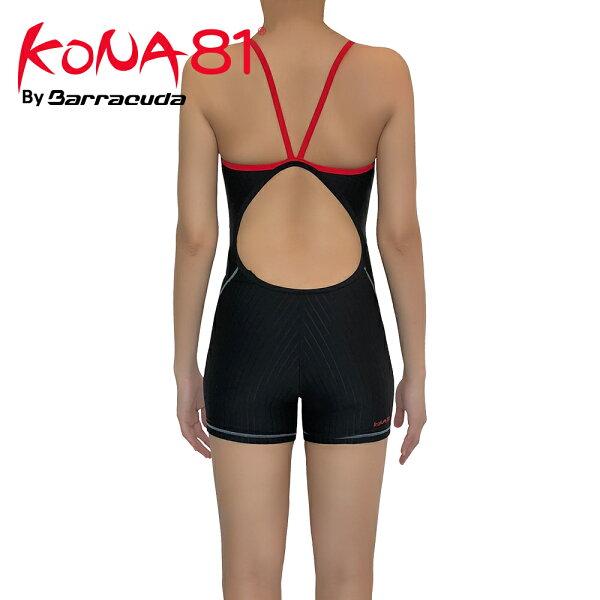 美國巴洛酷達BarracudaKONA81細肩帶挖背抗UV四角連身泳裝